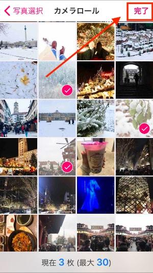 写真の選択と完了 動画編集アプリSlideMovies