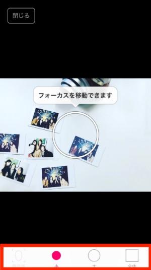 ズームの大きさ 動画編集アプリSlideMovies