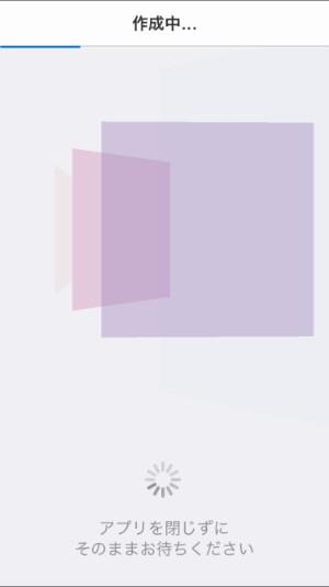 作成中 動画編集アプリSlideMovies
