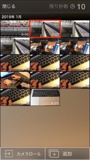 動画をタップ 動画編集アプリSlideMovies