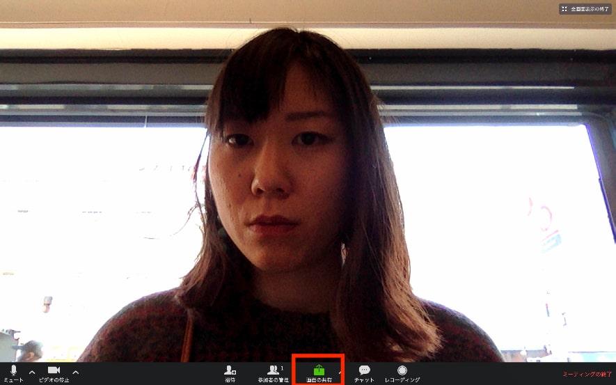 ビデオ会議ソフト zoom 画面共有の仕方
