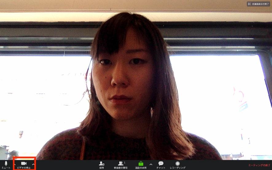 ビデオ会議ソフト zoom カメラをオフにする方法