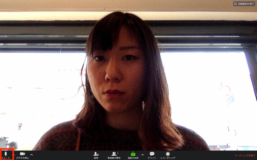 ビデオ会議ソフト zoom マイクをオフにする方法