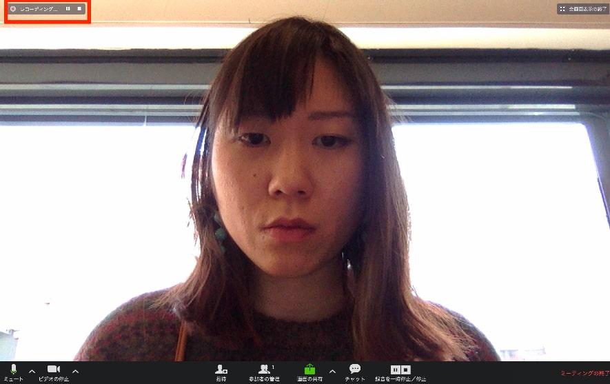 ビデオ会議ソフト zoom 録画の仕方2