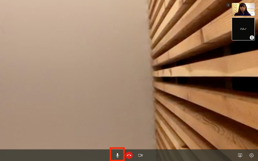 006h_videomeeting_chatwork_028ビデオウェブ会議 chatwork マイクをオフにする