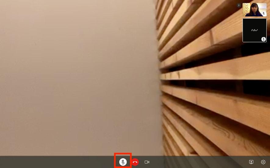 ビデオウェブ会議 chatwork マイクをオフにする