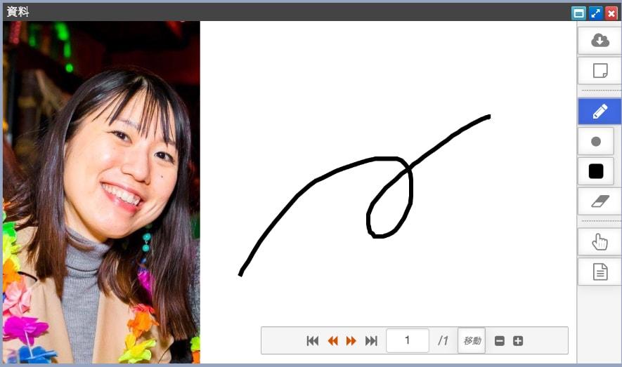 ホワイトボードで文字を書き込む方法 ビデオウェブ会議 sobameeting