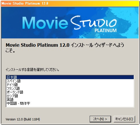 163-MovieStudio-006