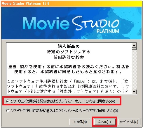 163-MovieStudio-007