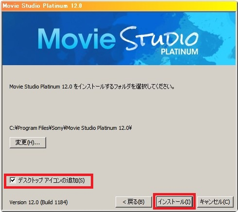 163-MovieStudio-008