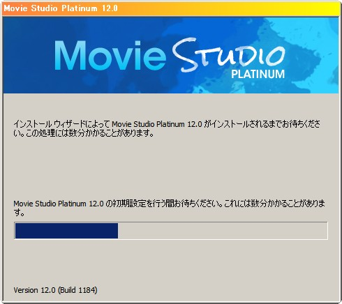 163-MovieStudio-009