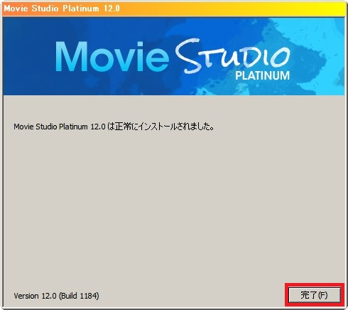 163-MovieStudio-010