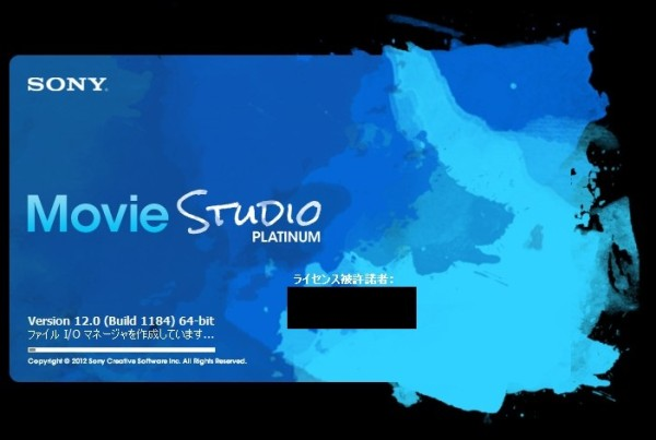 163-MovieStudio-019