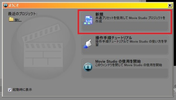 164-MovieStudio-001