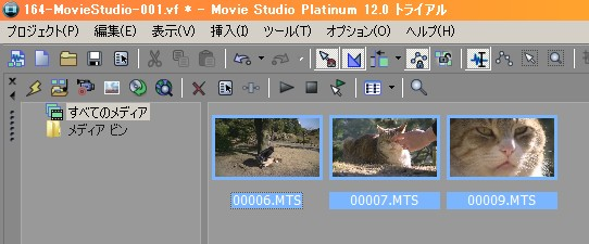 164-MovieStudio-010