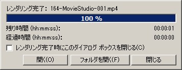 164-MovieStudio-020