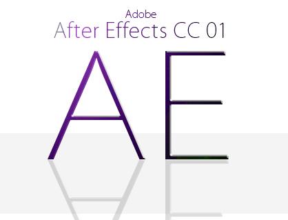 AfterEffectsCCの使い方 体験版をインストールする方法(1)