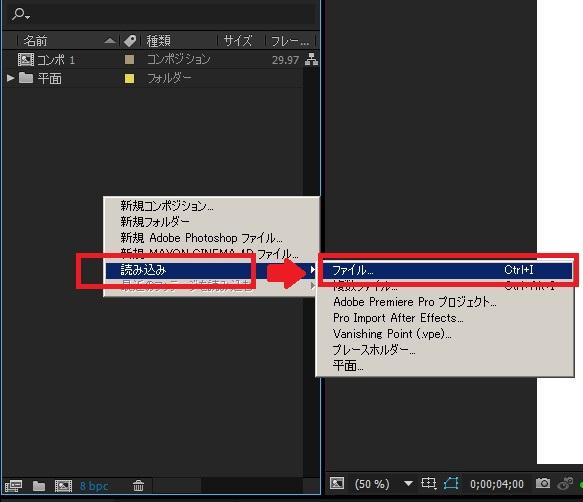 Adobe AfterEffects CCの使い方 オープニング動画に効果音をつける方法(3)