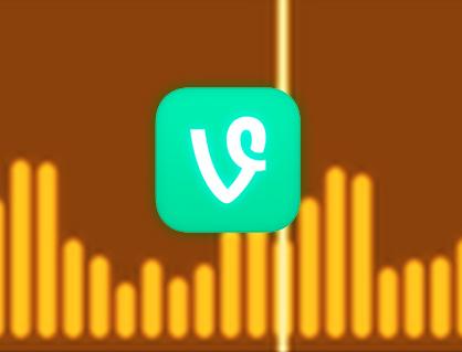 Vine(ヴァイン)の使い方 音楽の追加と編集方法(3) 6秒ショートビデオクリップSNS