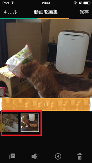 Vine(ヴァイン)の使い方 スマホ内の動画を使う方法(4) 6秒ショートビデオクリップSNS