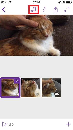 iPhone用動画編集 無料アプリ Adobe Premiere Clipの使い方 BGM・音楽を入れる方法(2)