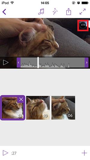 iPhone用動画編集 無料アプリ Adobe Premiere Clipの使い方 明るさ、音量、速度などを変更する方法(4)