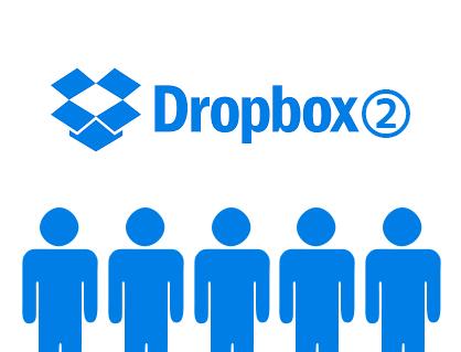234_movie_share_04dropbox02