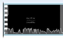 ゲーム実況動画編集ソフト Windowsムービーメーカーでいらない部分をカット