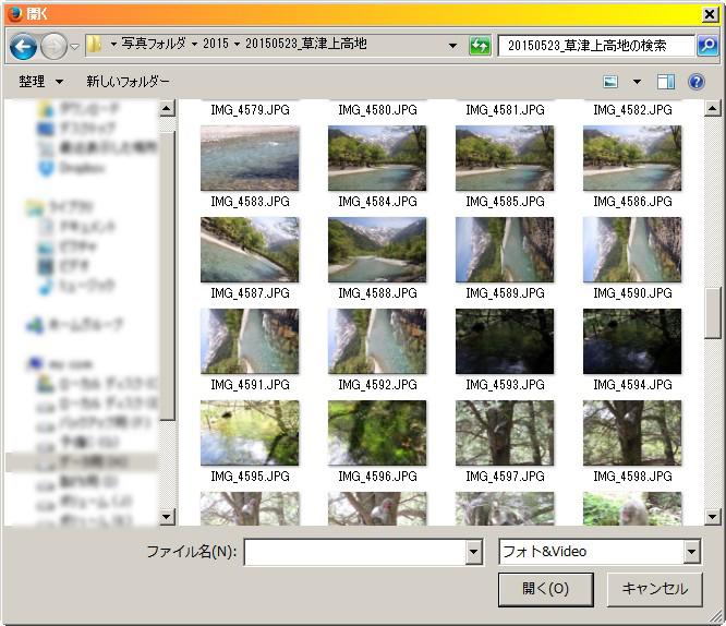 動画編集サービスkizoa写真を追加