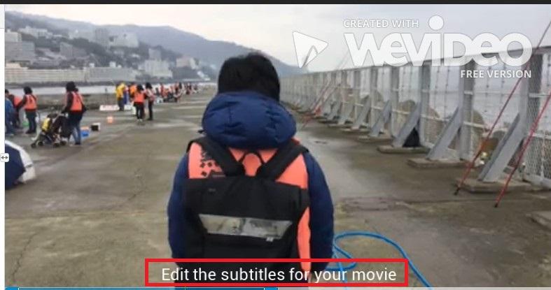 ブラウザで動画編集できる無料サービスWE VIDEOテキスト・テロップ