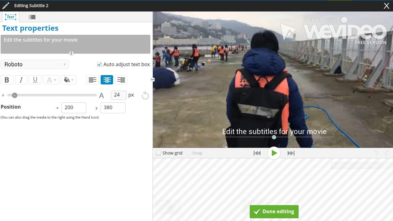 ブラウザで動画編集できる無料サービスWE VIDEOテキスト・テロップ編集
