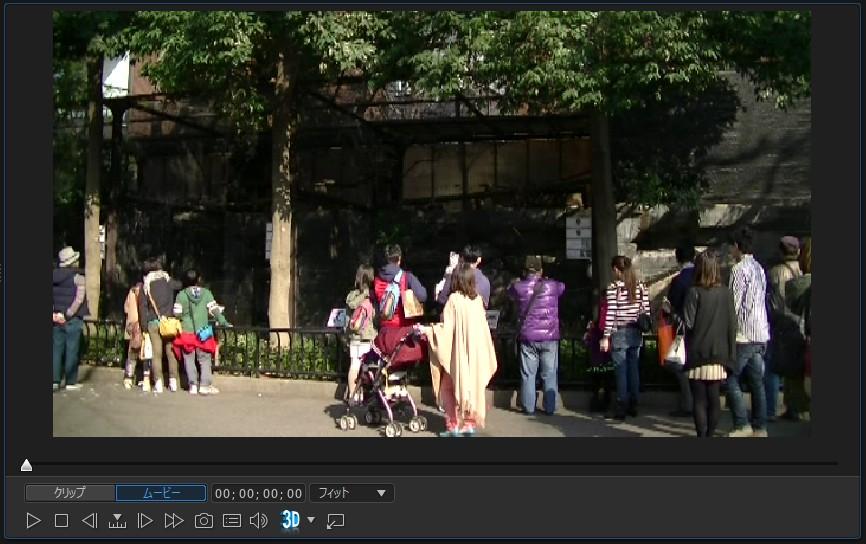 動画編集ソフト PowerDirector 14の使い方 音楽のプレビュー