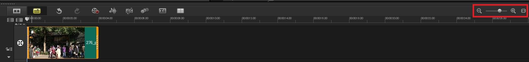 VideoStudio x9の使い方 タイムラインの拡大・縮小