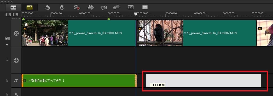 VideoStudio x9の使い方 タイトル(テキスト・テロップ)入れる方法 タイムラインのテキストコピー