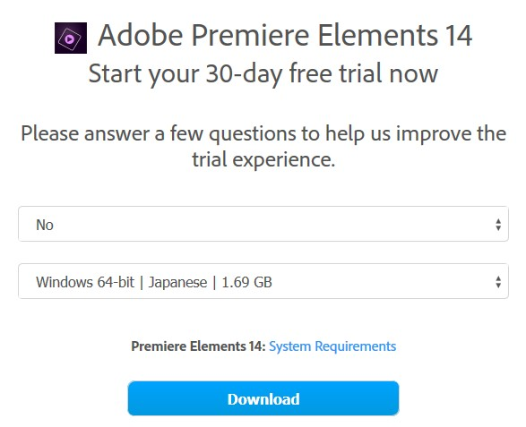 Adobe Premiere Elements14 体験版ダウンロード
