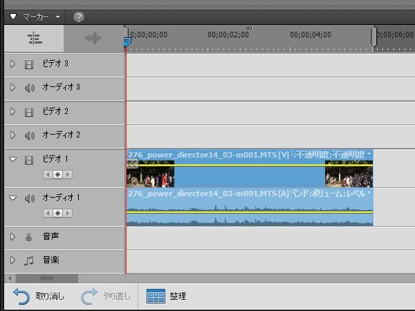 Adobe Premiere Elements14の使い方 基本的な操作方法 動画を短くする方法