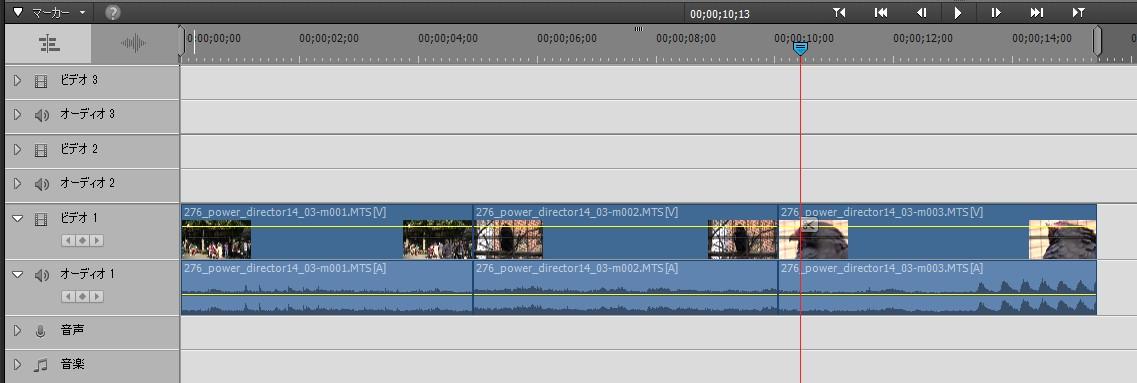 Adobe Premiere Elements14の使い方 基本的な操作方法 動画の順番を入れ替える方法