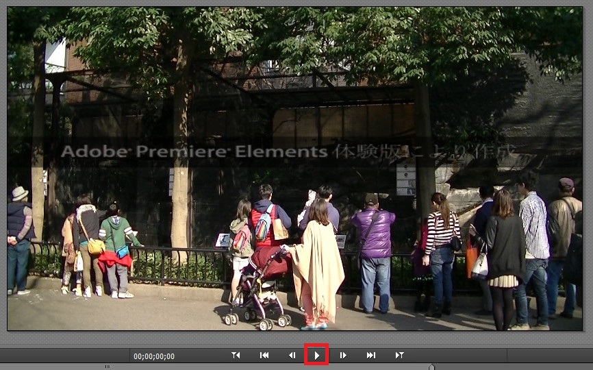 Adobe Premiere Elements14の使い方 基本的な操作方法 動画をプレビューする方法
