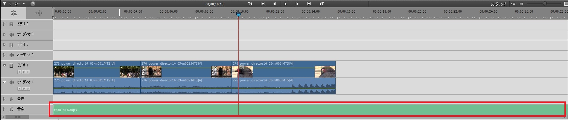 Adobe Premiere Elements14の使い方 BGM音楽ファイルの挿入