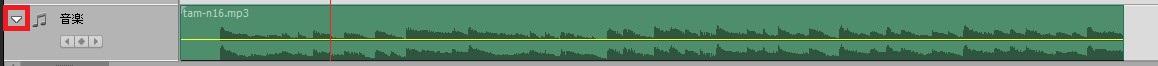 Adobe Premiere Elements14の使い方 BGM音楽ファイルの波形表示