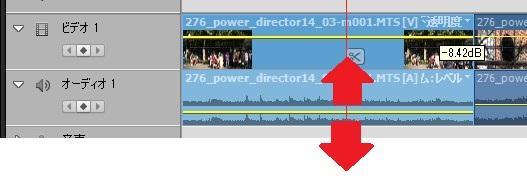 Adobe Premiere Elements14の使い方 BGM音楽ファイルの音量調整