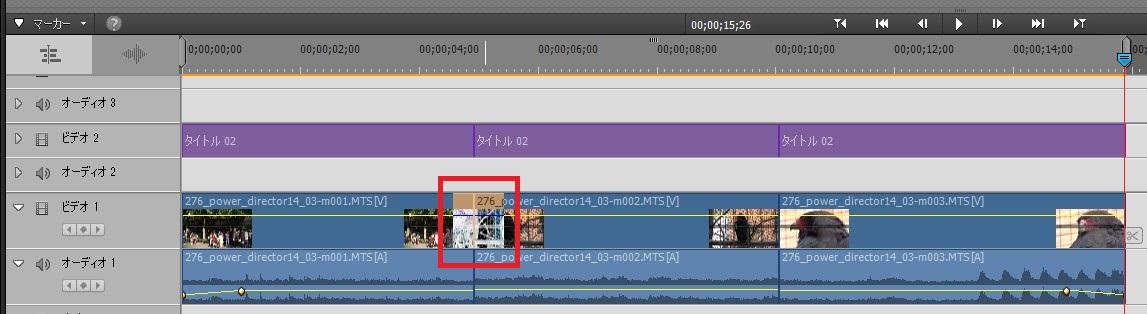 Adobe Premiere Elements14の使い方 トランジションの適用
