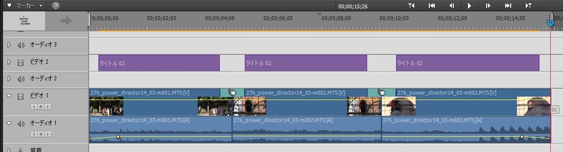 Adobe Premiere Elements14の使い方 テキストにトランジションを使わない