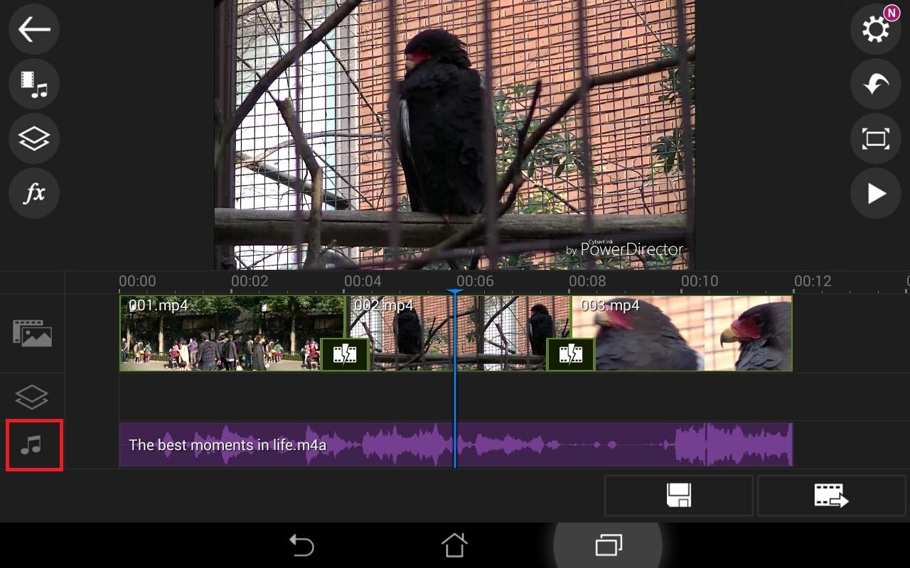 BGM音楽の音量を調整する方法 無料動画編集アプリPowerDirector