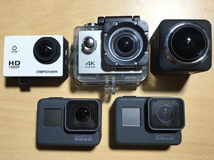 アクションカメラ(アクションカム)・ウェアラブルカメラまとめ