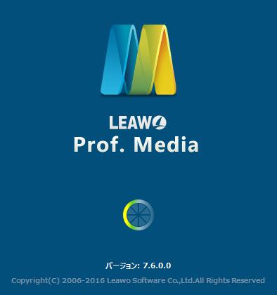 Prof. Mediaスプラッシュ画面