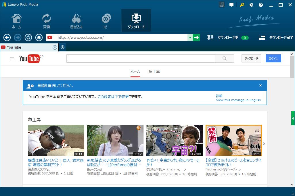 Prof. Media Youtubeダウンロード
