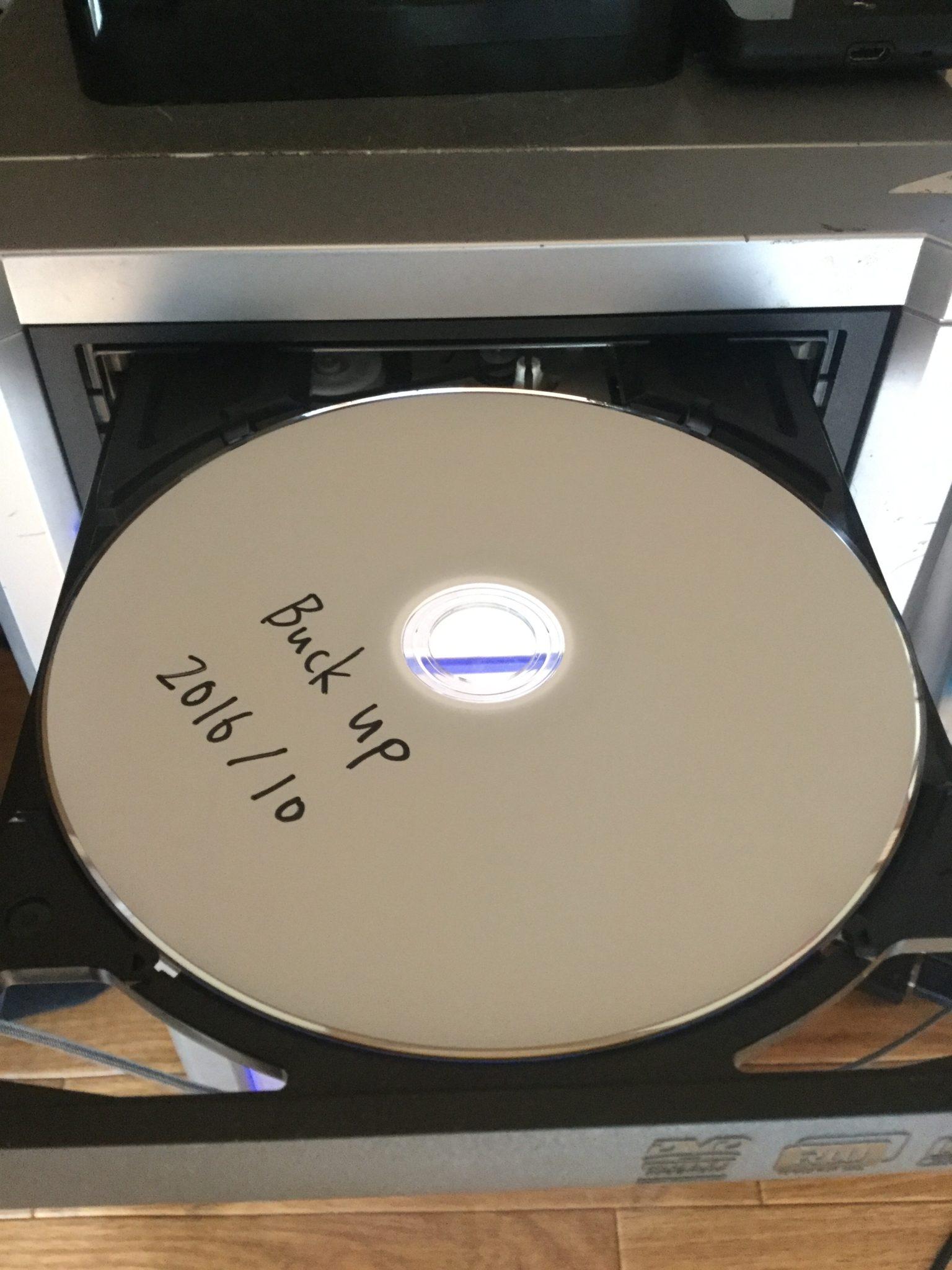DVDをドライブに挿入