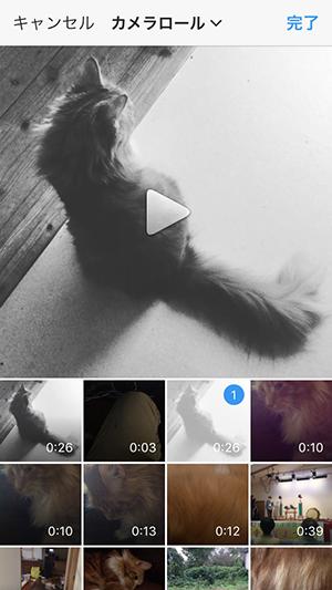 インスタグラムで複数の動画を編集する方法