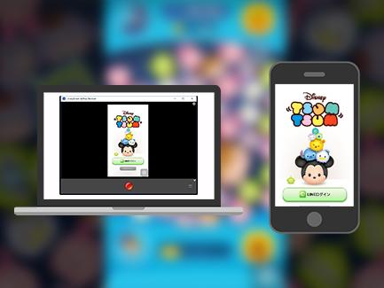 iPhone/iPadの画面をパソコン上で再生・録画する方法 無料ミラーリングソフト Lonely Screenの使い方